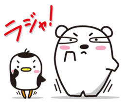AAUGH! Polar bear & Penguin sticker #178003