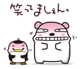 AAUGH! Polar bear & Penguin sticker #178013