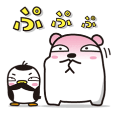 AAUGH! Polar bear & Penguin sticker #178022