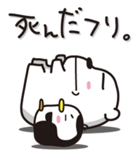 AAUGH! Polar bear & Penguin sticker #178023