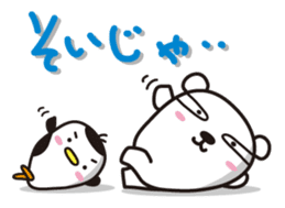 AAUGH! Polar bear & Penguin sticker #178029
