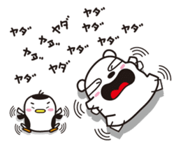 AAUGH! Polar bear & Penguin sticker #178034