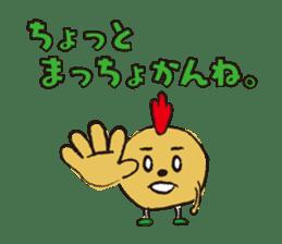 Fried chicken boy sticker #179209
