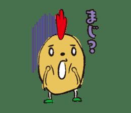 Fried chicken boy sticker #179214