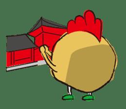 Fried chicken boy sticker #179221