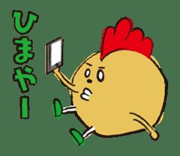 Fried chicken boy sticker #179225