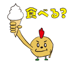 Fried chicken boy sticker #179227