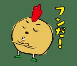Fried chicken boy sticker #179230