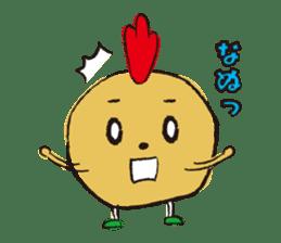 Fried chicken boy sticker #179235