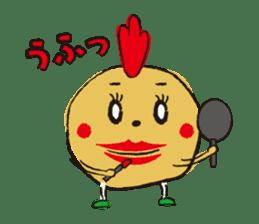 Fried chicken boy sticker #179236