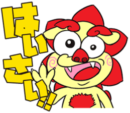 Okinawan Dialect Stickers sticker #179281