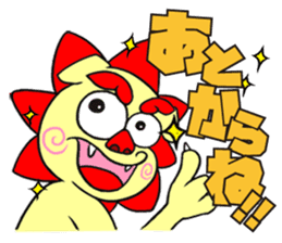 Okinawan Dialect Stickers sticker #179290