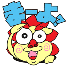 Okinawan Dialect Stickers sticker #179293