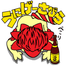 Okinawan Dialect Stickers sticker #179294