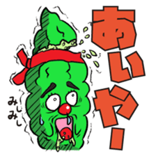 Okinawan Dialect Stickers sticker #179298