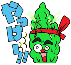 Okinawan Dialect Stickers sticker #179300