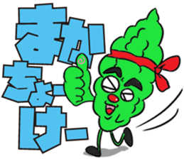 Okinawan Dialect Stickers sticker #179302