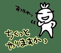 KAZURIN 4 sticker #179359