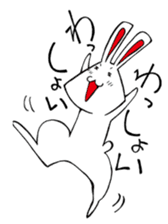 White rabbit news agency sticker #180931