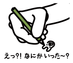 Funny Jokes! Designer's Hands.(JP) sticker #181094