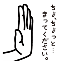 Funny Jokes! Designer's Hands.(JP) sticker #181098