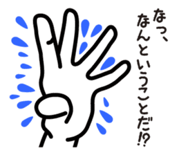 Funny Jokes! Designer's Hands.(JP) sticker #181099