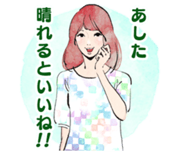 GIRL'S TALK2 sticker #181268