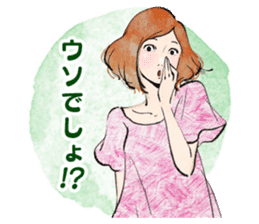 GIRL'S TALK2 sticker #181283