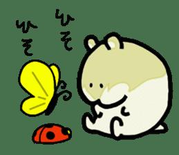 hip hamster tenco sticker #181334