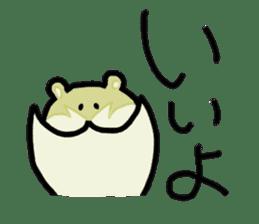 hip hamster tenco sticker #181336