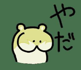 hip hamster tenco sticker #181337