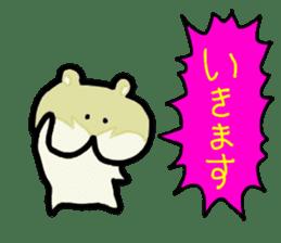 hip hamster tenco sticker #181349