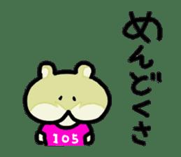 hip hamster tenco sticker #181352