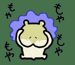 hip hamster tenco sticker #181353