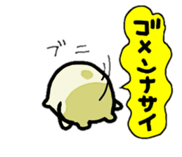 hip hamster tenco sticker #181354