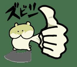 hip hamster tenco sticker #181355