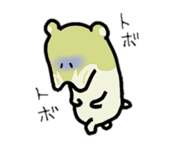 hip hamster tenco sticker #181357