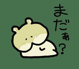 hip hamster tenco sticker #181360