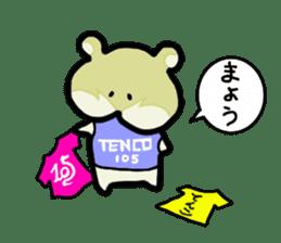 hip hamster tenco sticker #181364