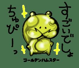 hip hamster tenco sticker #181365