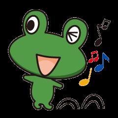 Pretty rain frog