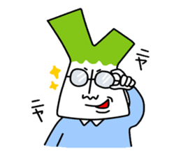 Tomato and green onion sticker #182184