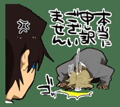 machikado rendezvous sticker #182527