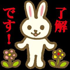 usagi's message