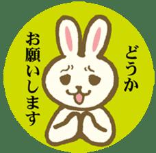 usagi's message sticker #182691