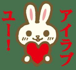 usagi's message sticker #182694