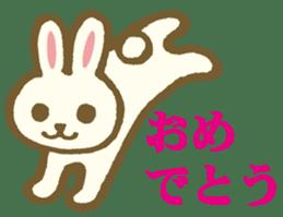usagi's message sticker #182698