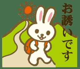 usagi's message sticker #182701