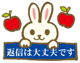 usagi's message sticker #182704