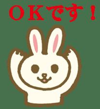 usagi's message sticker #182706